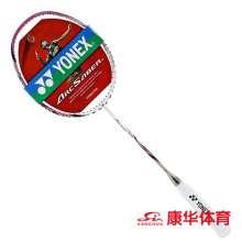 尤尼克斯YONEX ARC-9FL 羽毛球拍