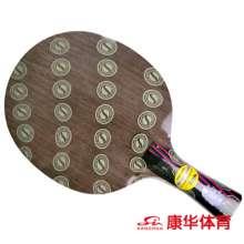 斯帝卡STIGA红黑碳王7.6 CR WRB