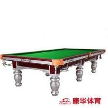 星牌中式台球黑八桌球台XW117-9A