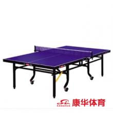 红双喜乒乓球台-T2024