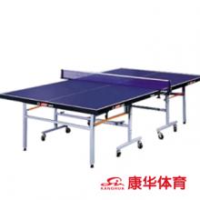 红双喜乒乓球台-T2023