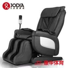 9点 简悦椅JD-901 全身多功能热敷电动按摩椅