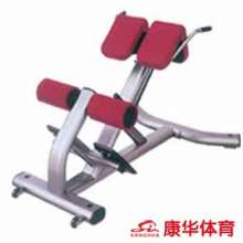 背肌伸展练习