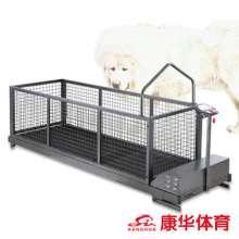 宇晟宠物跑步机 YS-C600WS