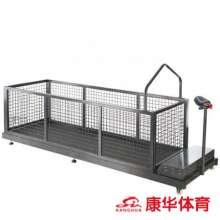 宇晟宠物跑步机 YS-C600W