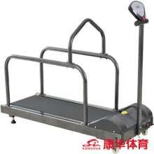 宇晟宠物跑步机 YS-C200