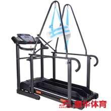 宇晟康复跑步机 中风偏瘫下肢训练器矫正 YS-K360
