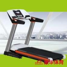 优步IUBU单功能家用电动跑步机 YB-9500S