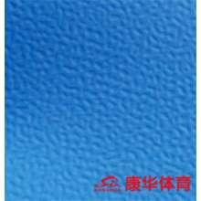 排球运动地板:珊瑚纹